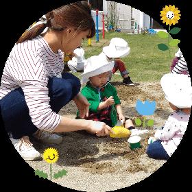 募集要項、保育時間、子育て支援、幼稚園バス、園内見学をご覧いただけます